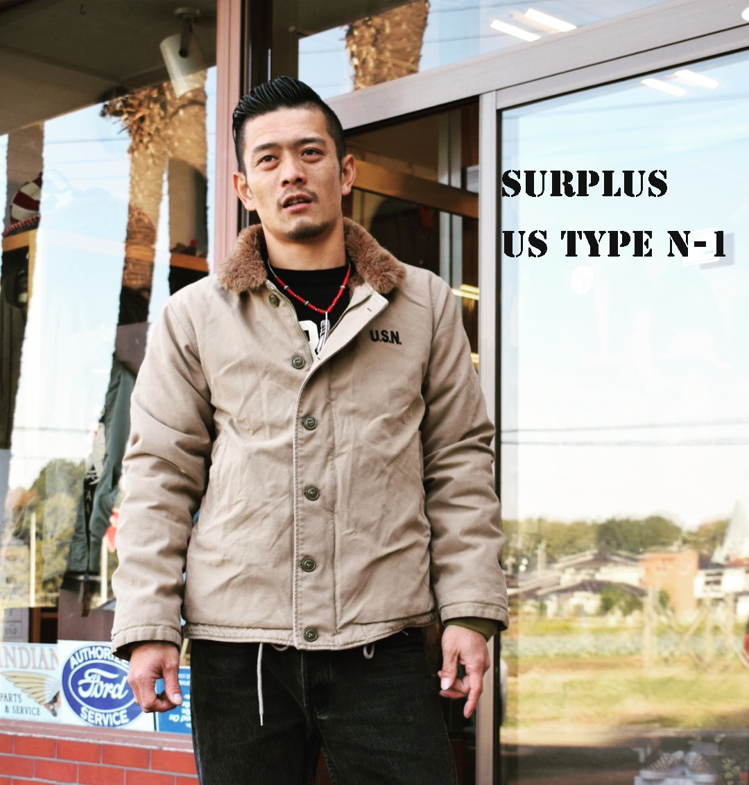 SURPLUS US N-1 DECK JACKET