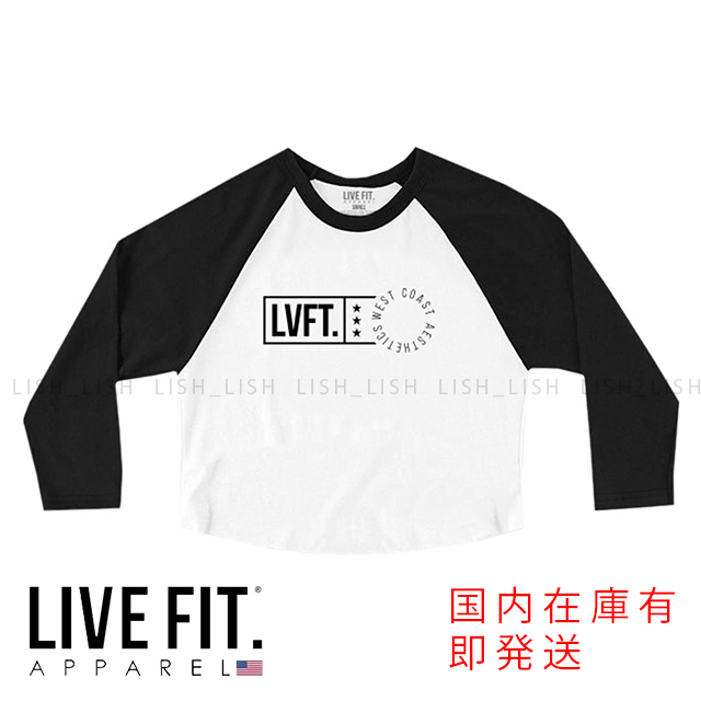 LIVE FIT LF Aesthetics Crop Raglan