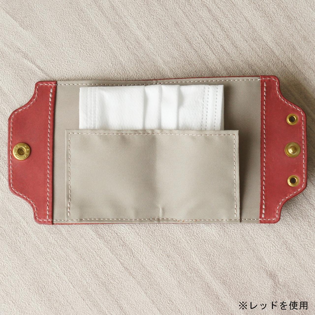 【抗菌】マスクケース(レッド)★布マスク・不織布マスク両対応
