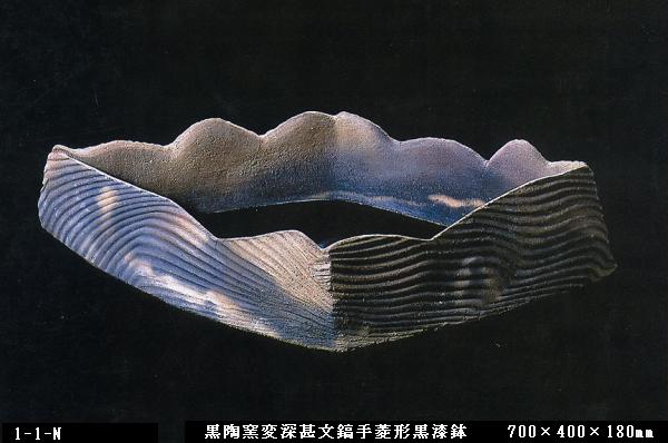 黒陶窯変鎬手菱形黒漆鉢(700×700×180㎜)1-1-N