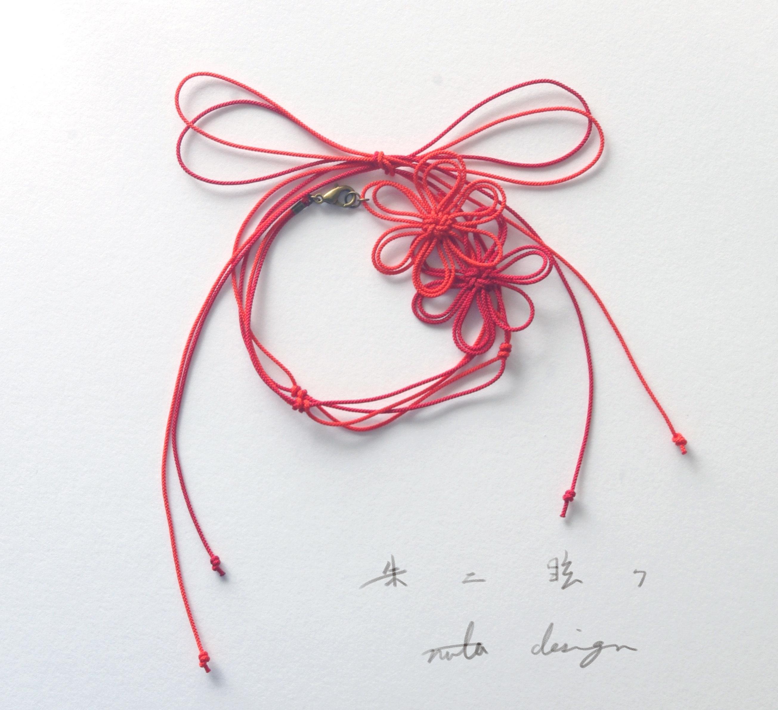 ブレスレット「朱ニ眩ク」(赤×朱)