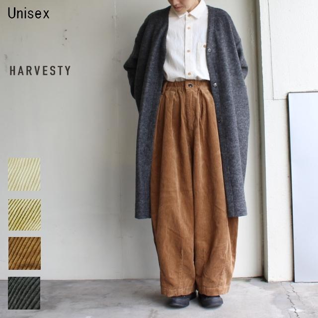 HARVESTY コーデュロイサーカスパンツ CORDUROY CIRCUS PANTS A11716  4カラー