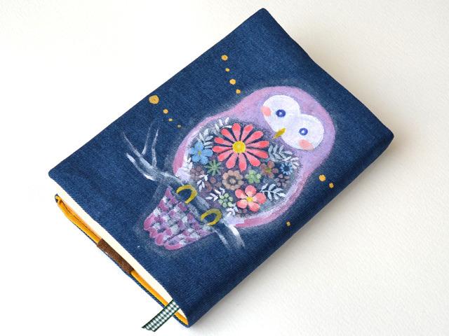 花咲きフクロウのブックカバー<文庫本サイズ/手描き絵>