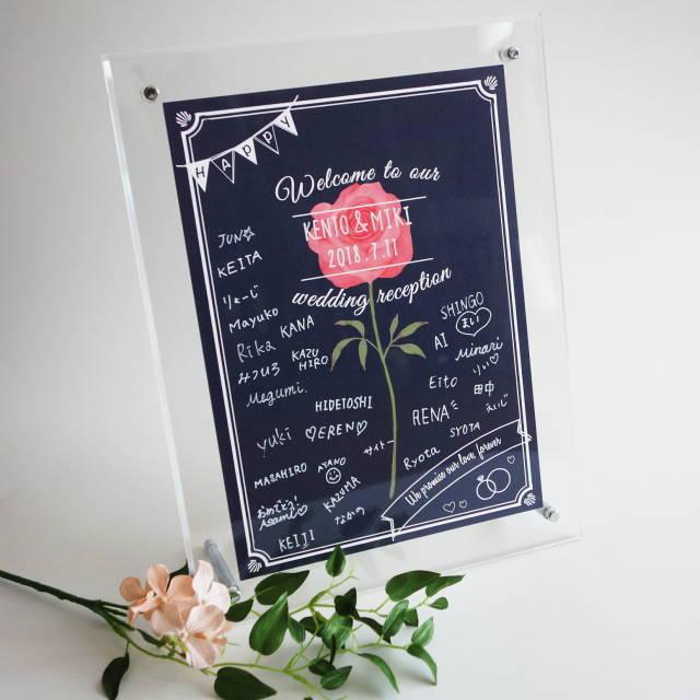 結婚証明書【ゲスト参加型】B5サイズ★白ペン付★