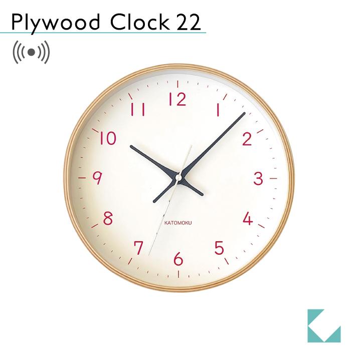 KATOMOKU plywood clock 22 km-121LPRC 電波時計