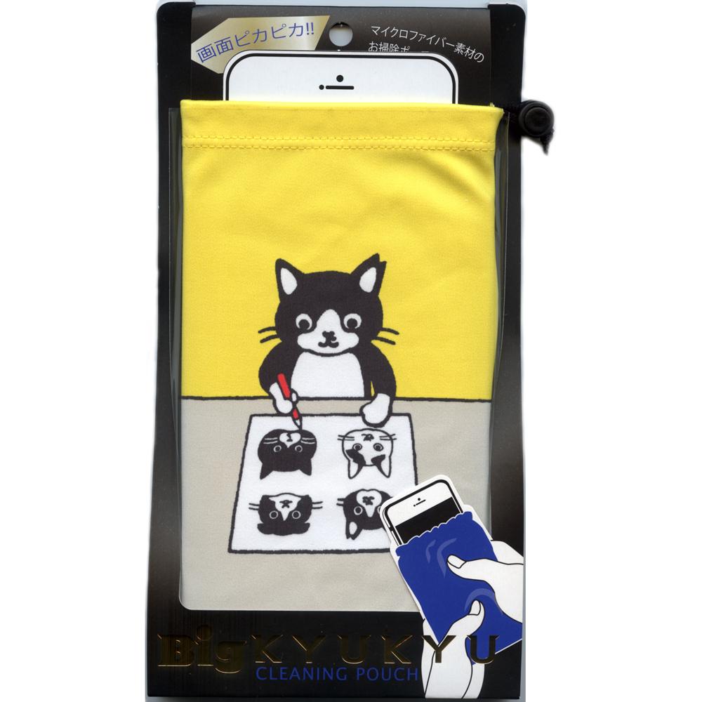 猫ポーチ(白黒さんいらっしゃいお掃除ポーチBIG)てんちゃんお絵かき(黄)