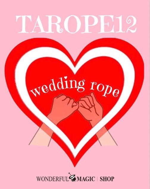 ウェディングロープ タロープ12 ♡結婚式の為のロープマジック♡