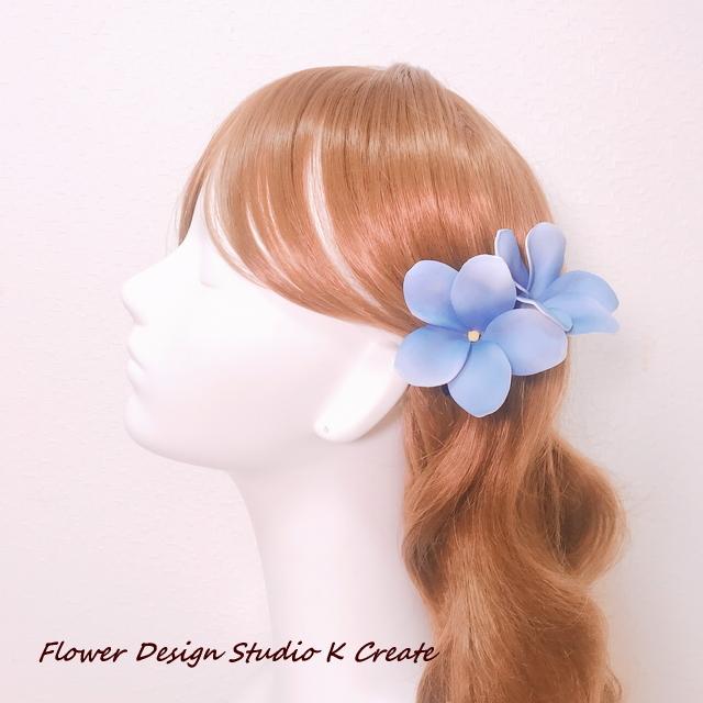 ウェディング&フラダンスに♡プルメリアのUピン(PBL) アーティフィシャルフラワー 造花 ハワイ 髪飾り 浴衣