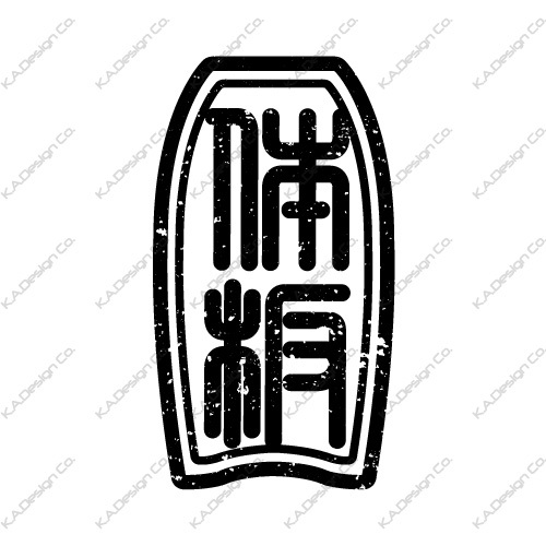 (Mens)【フルオーダー】 BB jp Tee