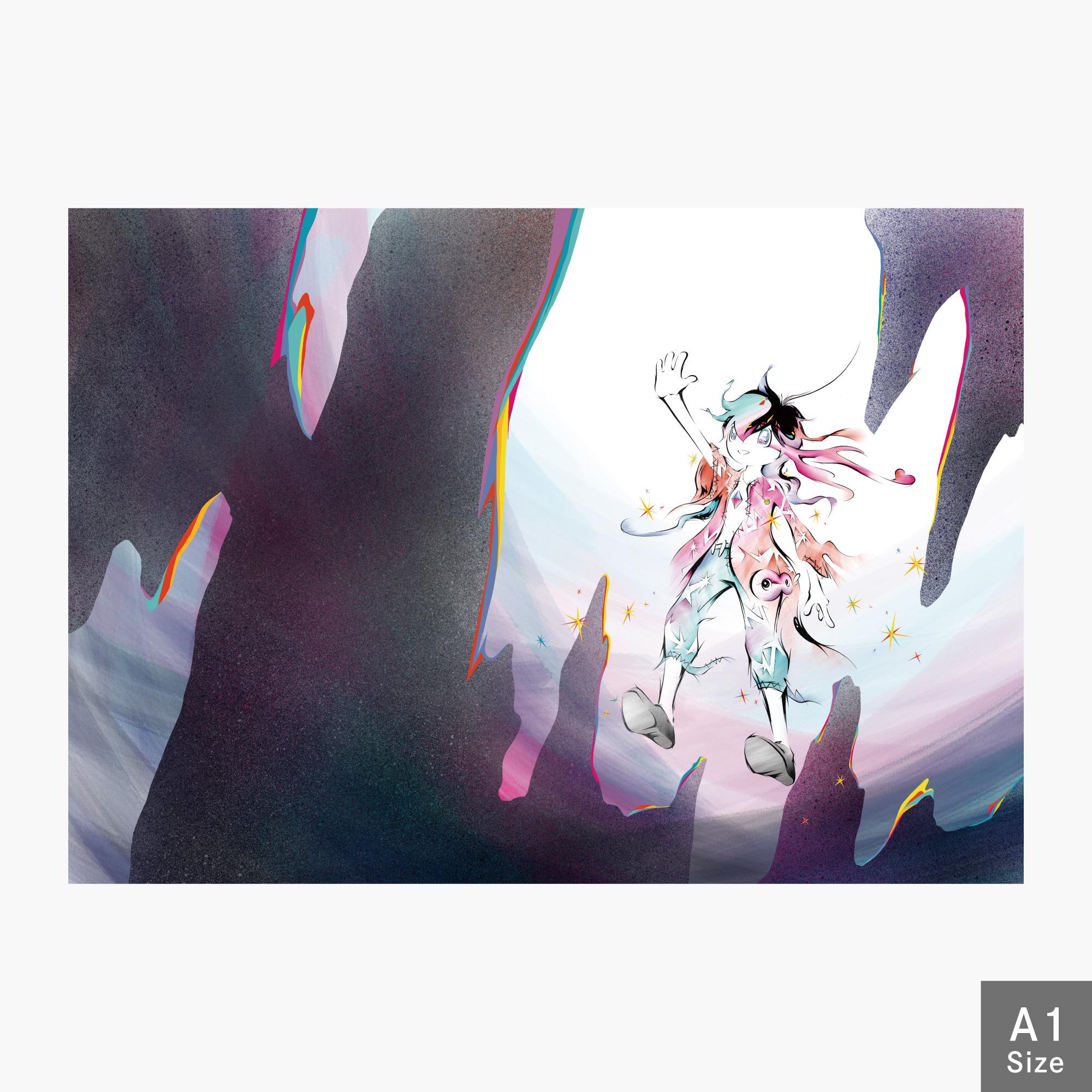 【A1 ジークレー版画】 壁は幻。溶かしてしまえ 【受注生産】
