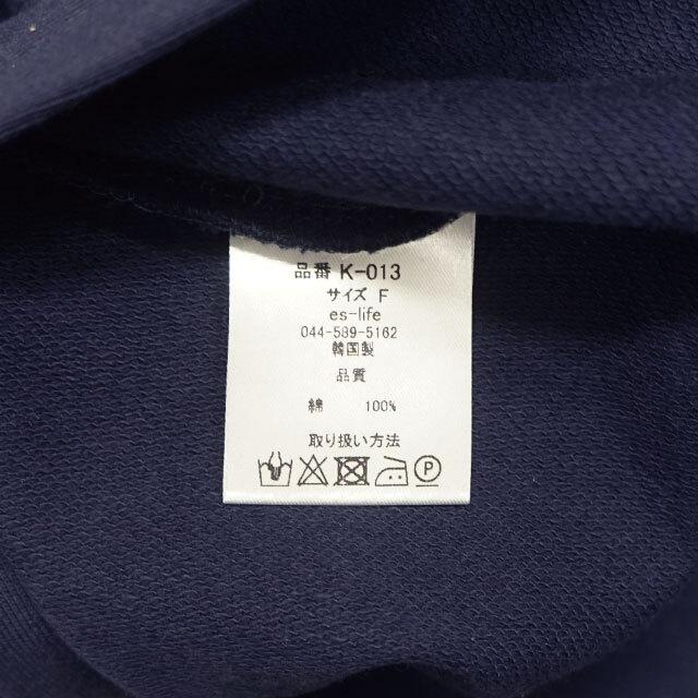 【ディティール確認用ページ】 (品番k-013)