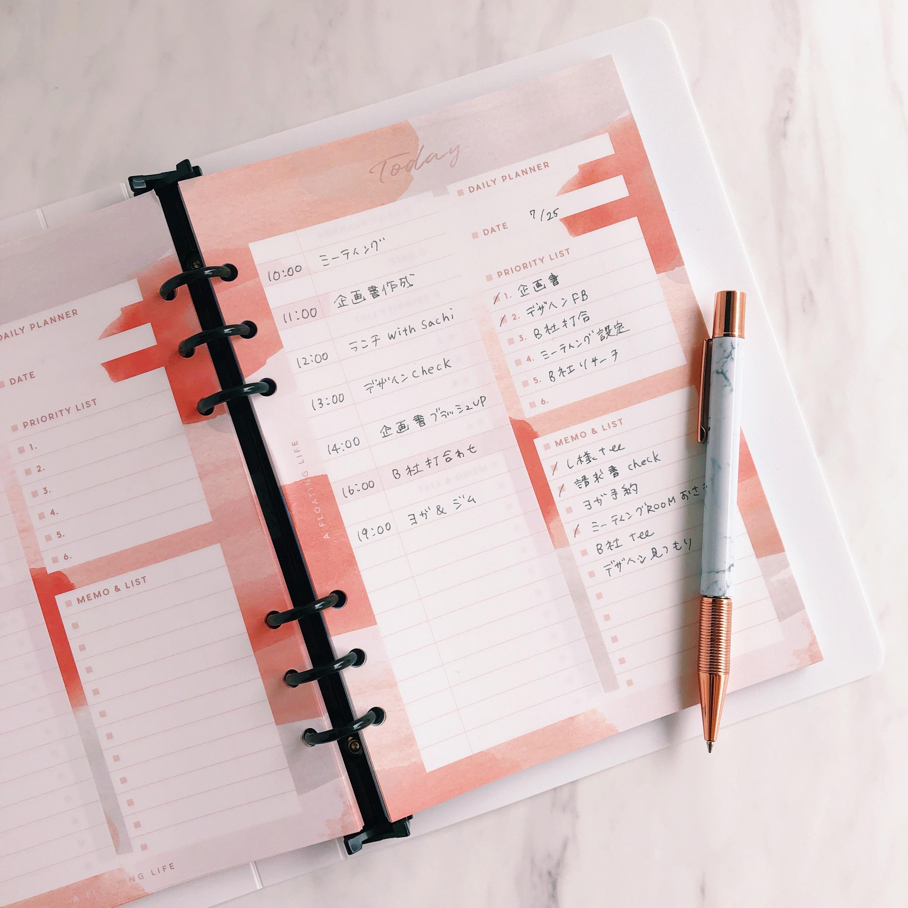 デイリー計画 / A5サイズ / 水彩オレンジ(システム手帳リフィル)