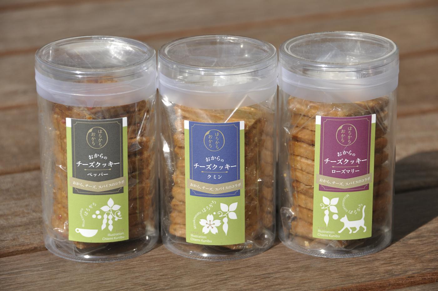 おからのチーズクッキー3種アソート Chiemi Kunibuデザイン スリーブケース入り