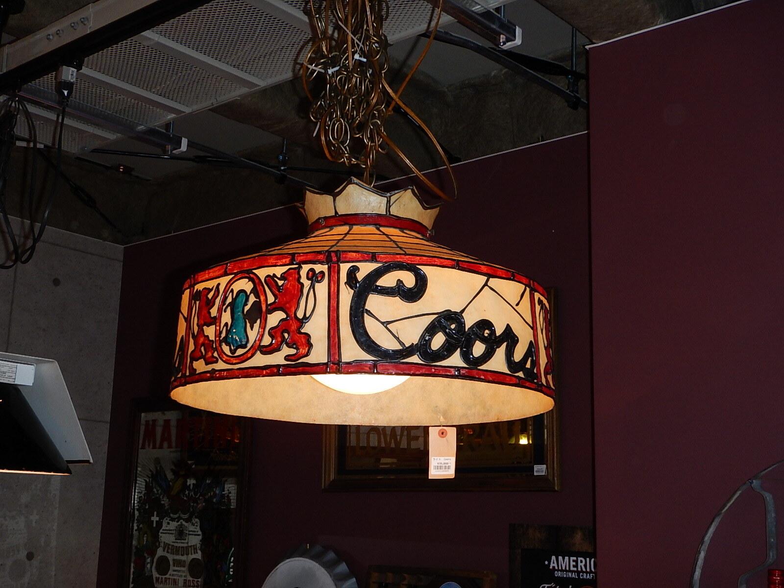 品番0600 1970年代 Coors クアーズ  ペンダントライト 天井照明 ヴィンテージ 012