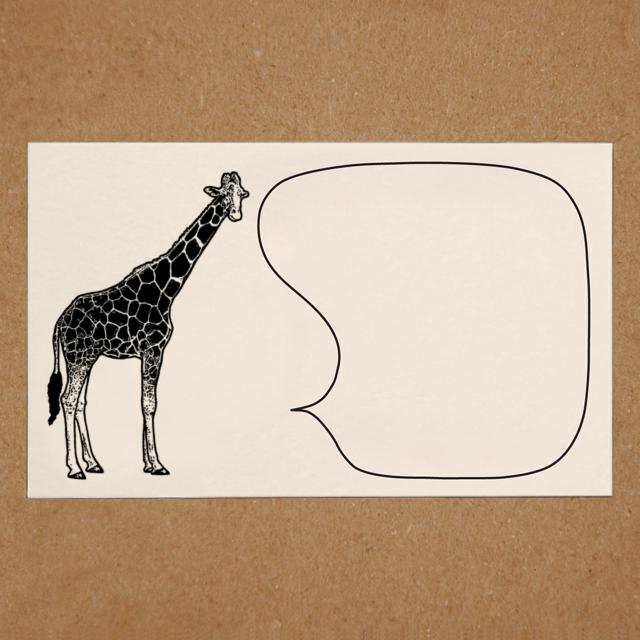 メッセージカード(キリン)