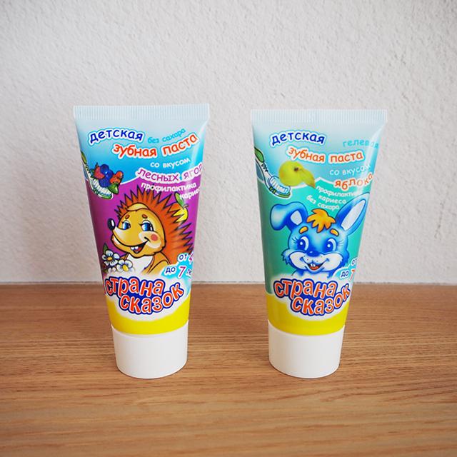 【ロシア】 子ども用 はみがき粉(ベリー、青りんご) 歯磨き粉 ハミガキ粉