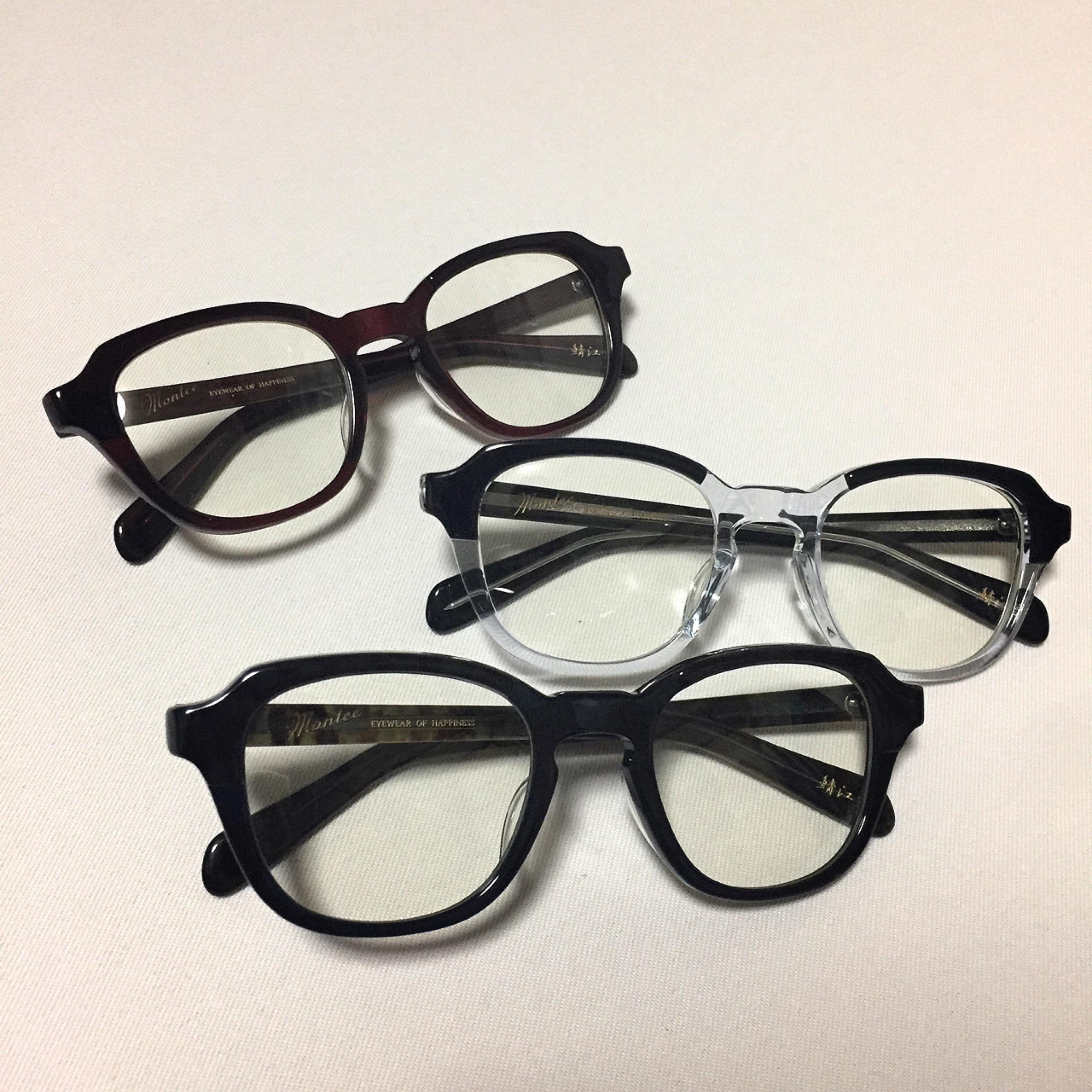 montee Glasses
