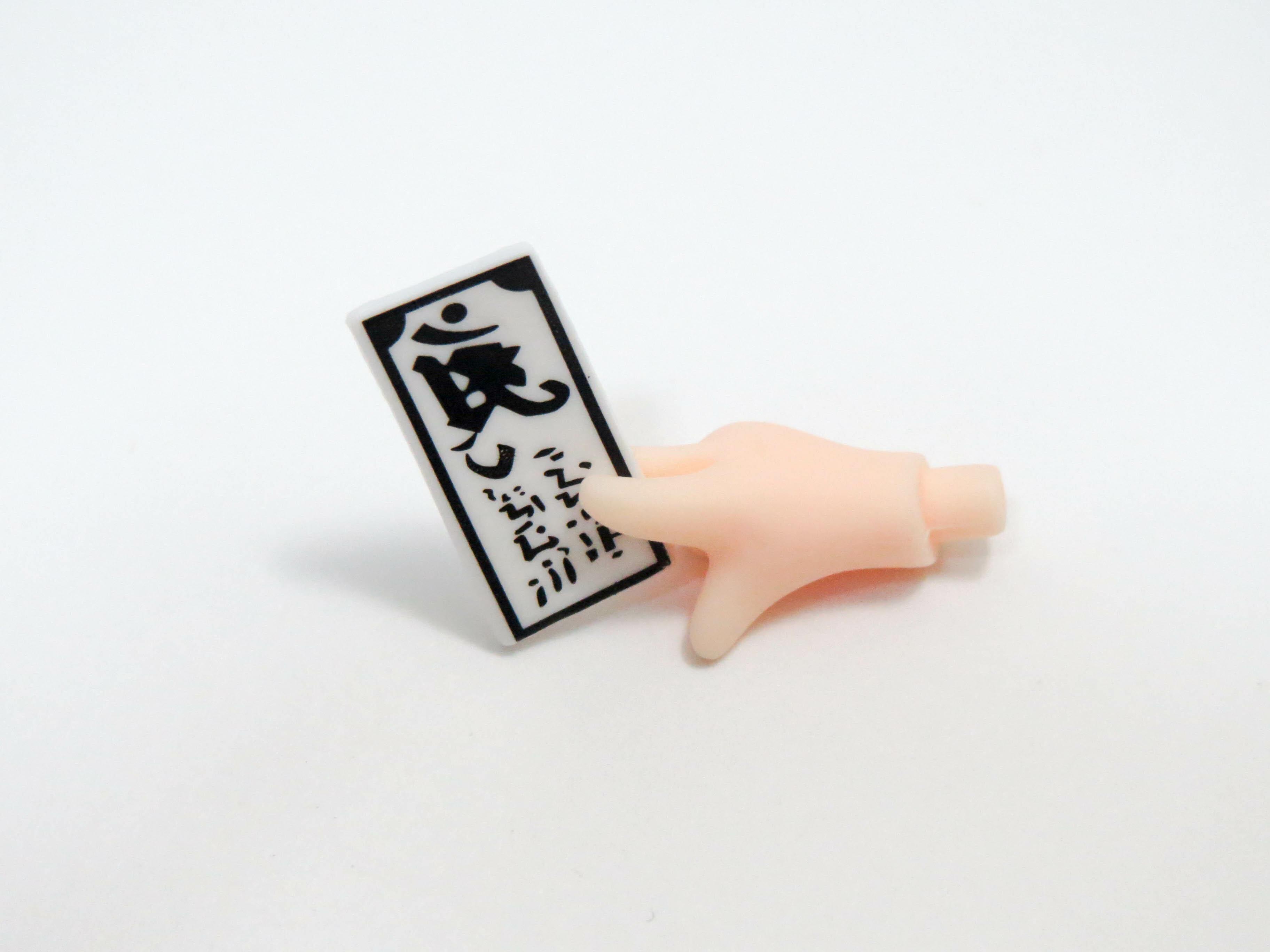再入荷【710】 キャスター(玉藻の前) 小物パーツ 符 ねんどろいど