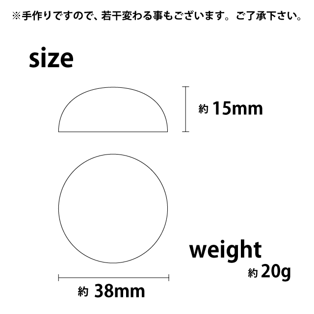 アメジストドーム - 画像4
