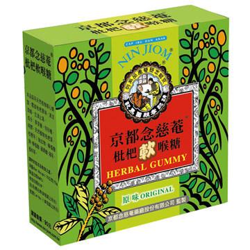 【京都念慈庵「NIN JIOM」ブランド】 ハーバルグミ Herbal Gummy