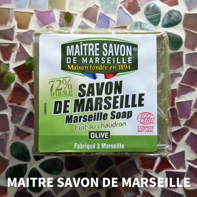 (246olv300) 【訳あり】 メートル サボンドマルセイユ マルセイユ石鹸 オリーブ 300g マルセイユソープ