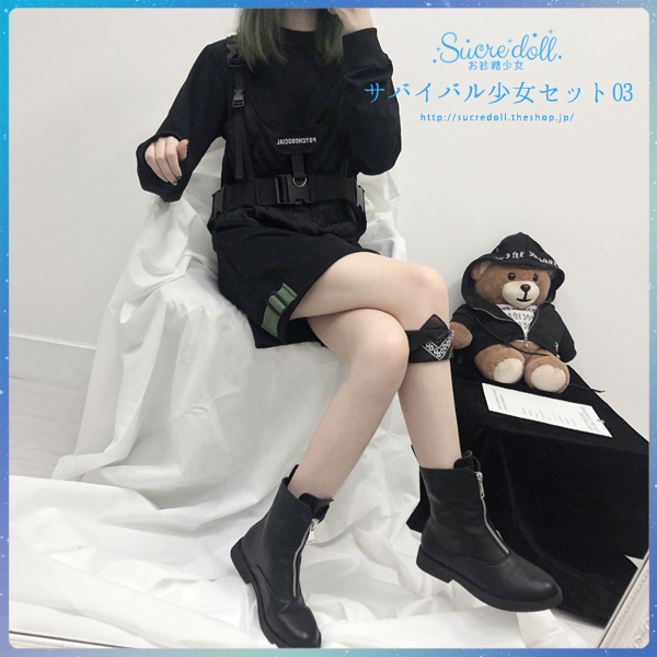 サバイバル少女セット03