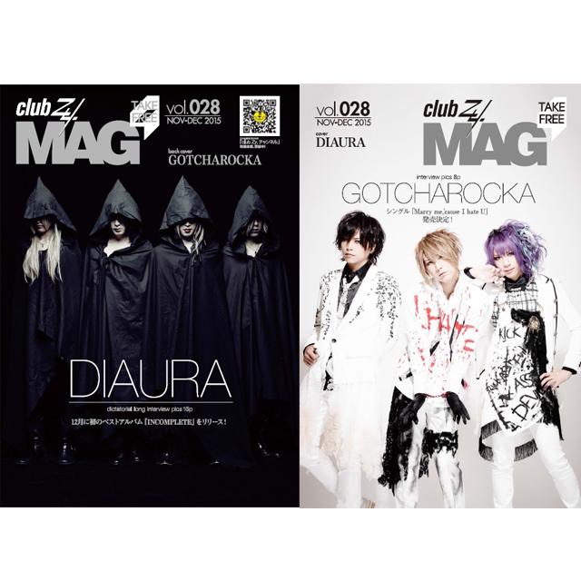 [フリーペーパー]club Zy.MAG Vol.28(DIAURA/GOTCHAROCKA)