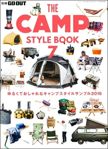 Go Out The Camp Style Book vol.7