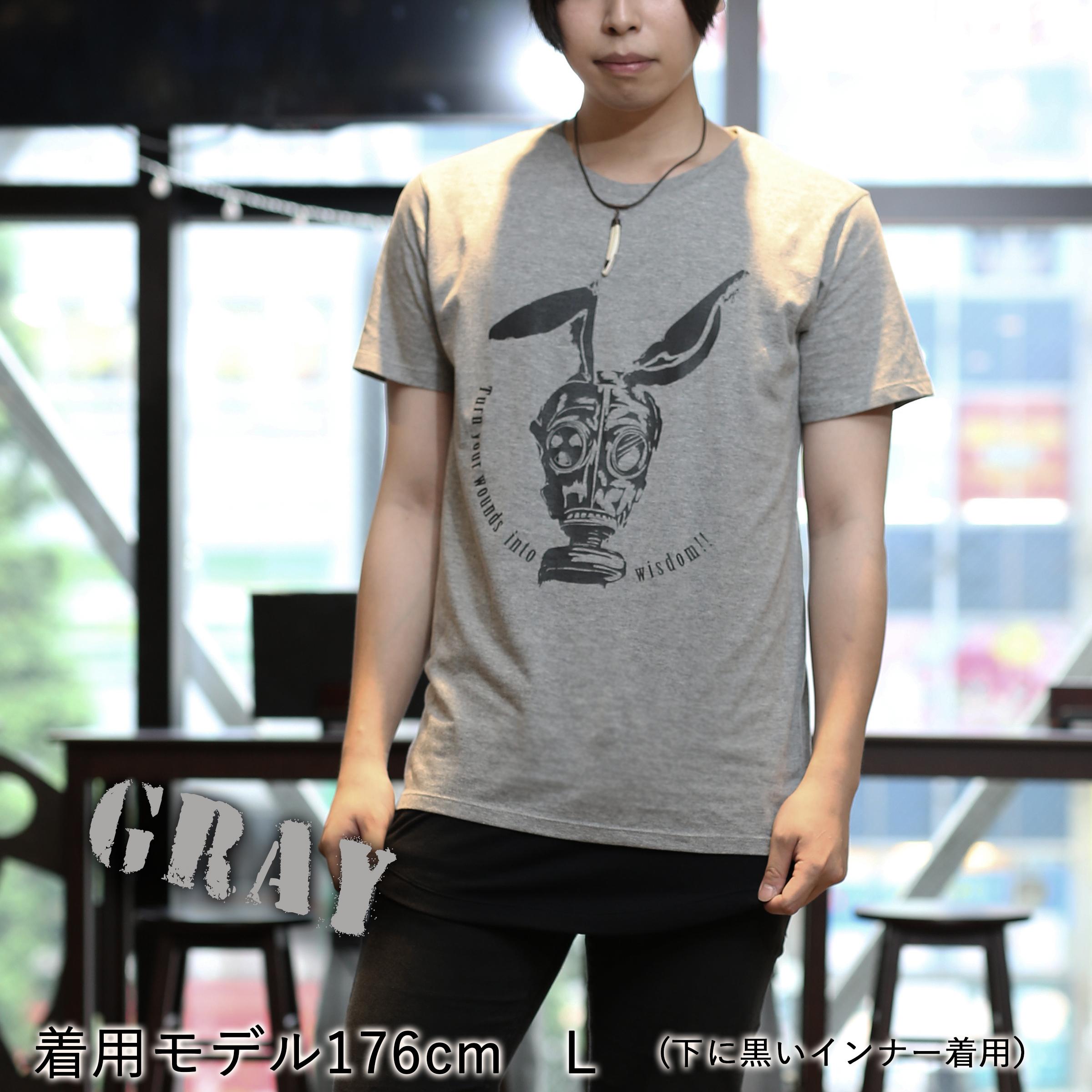 ガスマスクラビット  T-shirt(メンズ)