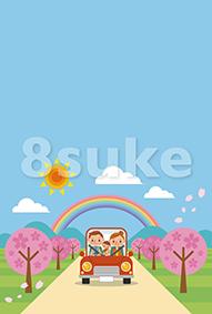 イラスト素材:ドライブを楽しむ家族/春・青空(ベクター・JPG)