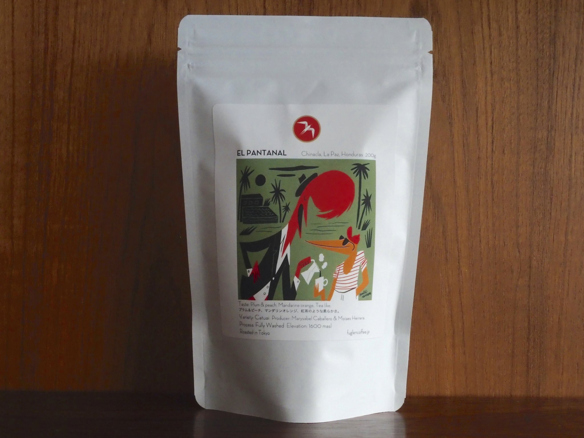 EL PANTANAL / HONDURAS <Fuglen coffee>
