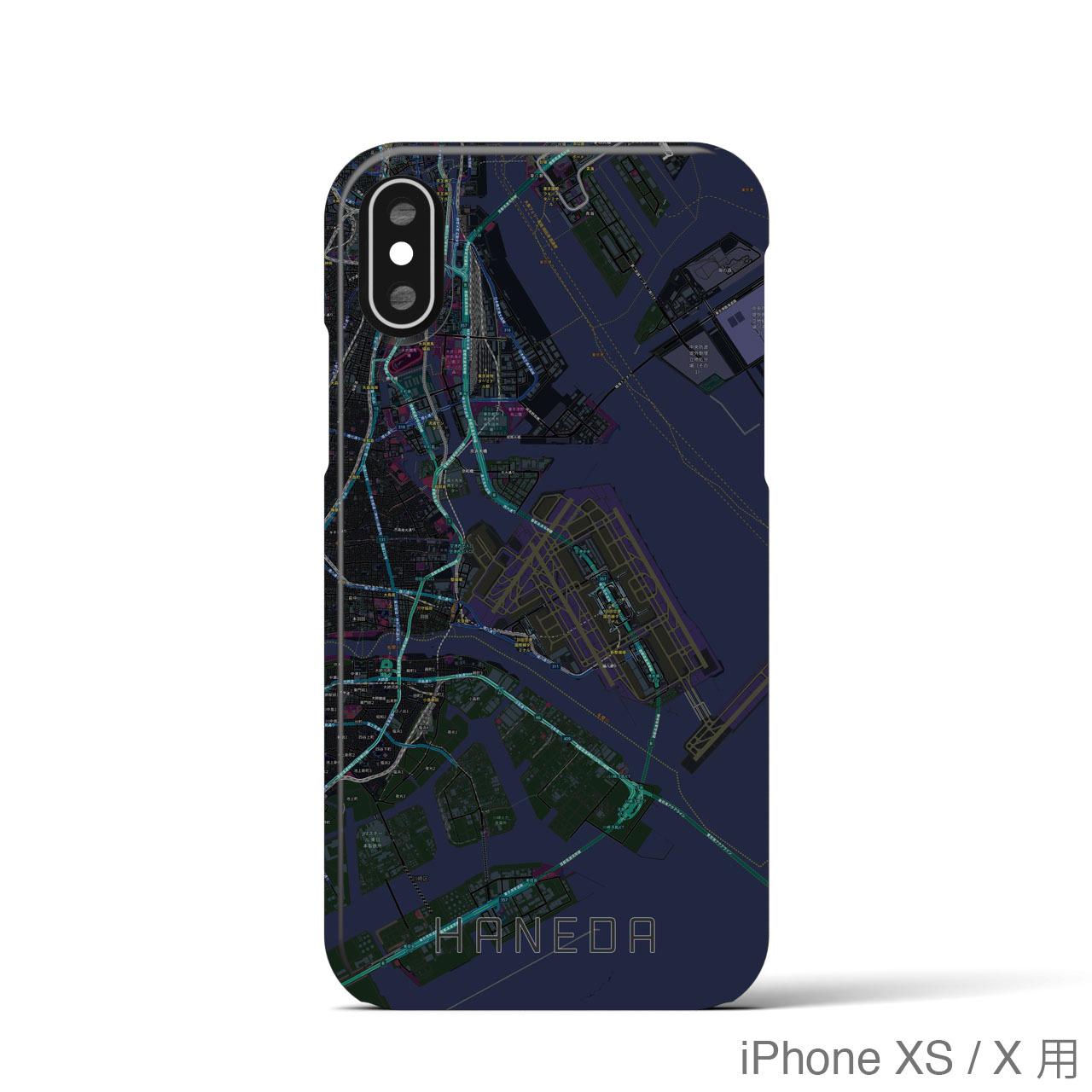 【羽田】地図柄iPhoneケース(バックカバータイプ・ブラック)