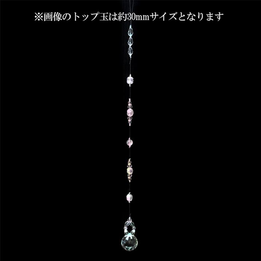 【天使の安らぎと癒やし】天然石 水晶&ローズクォーツ・クリスタル・サンキャッチャー (46.5cm)