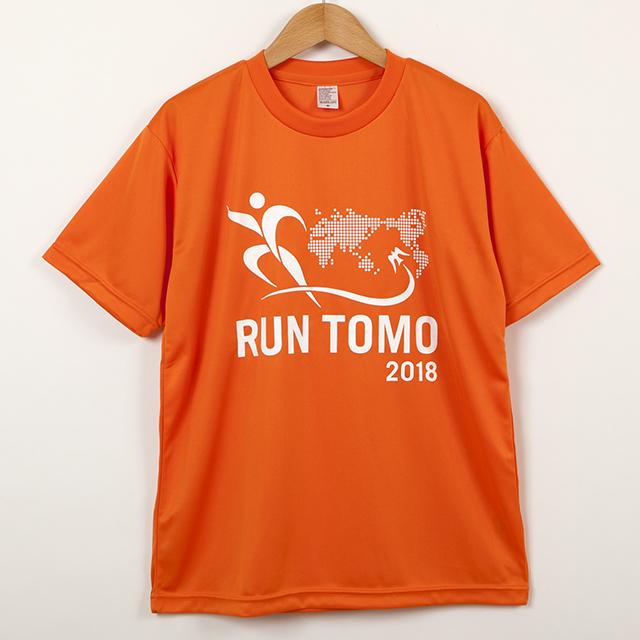 RUN伴2018公式Tシャツ