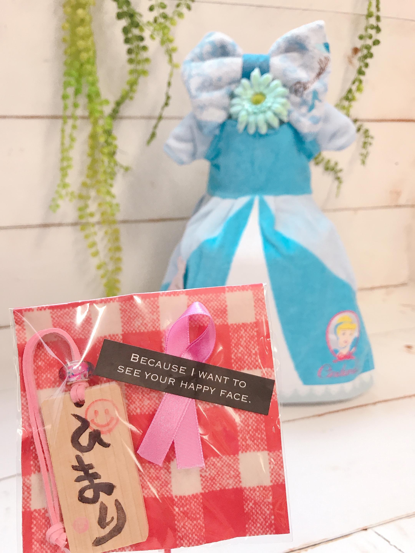 名入れ キーホルダー付き (四角タイプ) ディズニー プリンセス  おむつケーキ (シンデレラ)  おむつケーキ  出産祝い ギフト オシャレ 個性的  かわいい  キャラクター