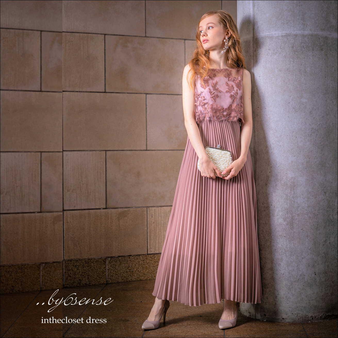 ご利用ガイド ご購入前にご一読お願い致します。お呼ばれドレス・パーティドレス・ゲストドレス・フォーマルドレス 専門店