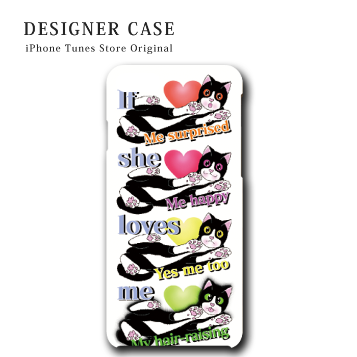 iPhone7 hardcase_ctst-3622-pc-cl-on-IPX7