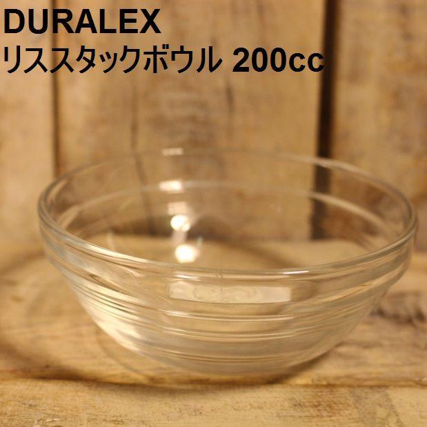 DURALEX リススタックボウル 200cc