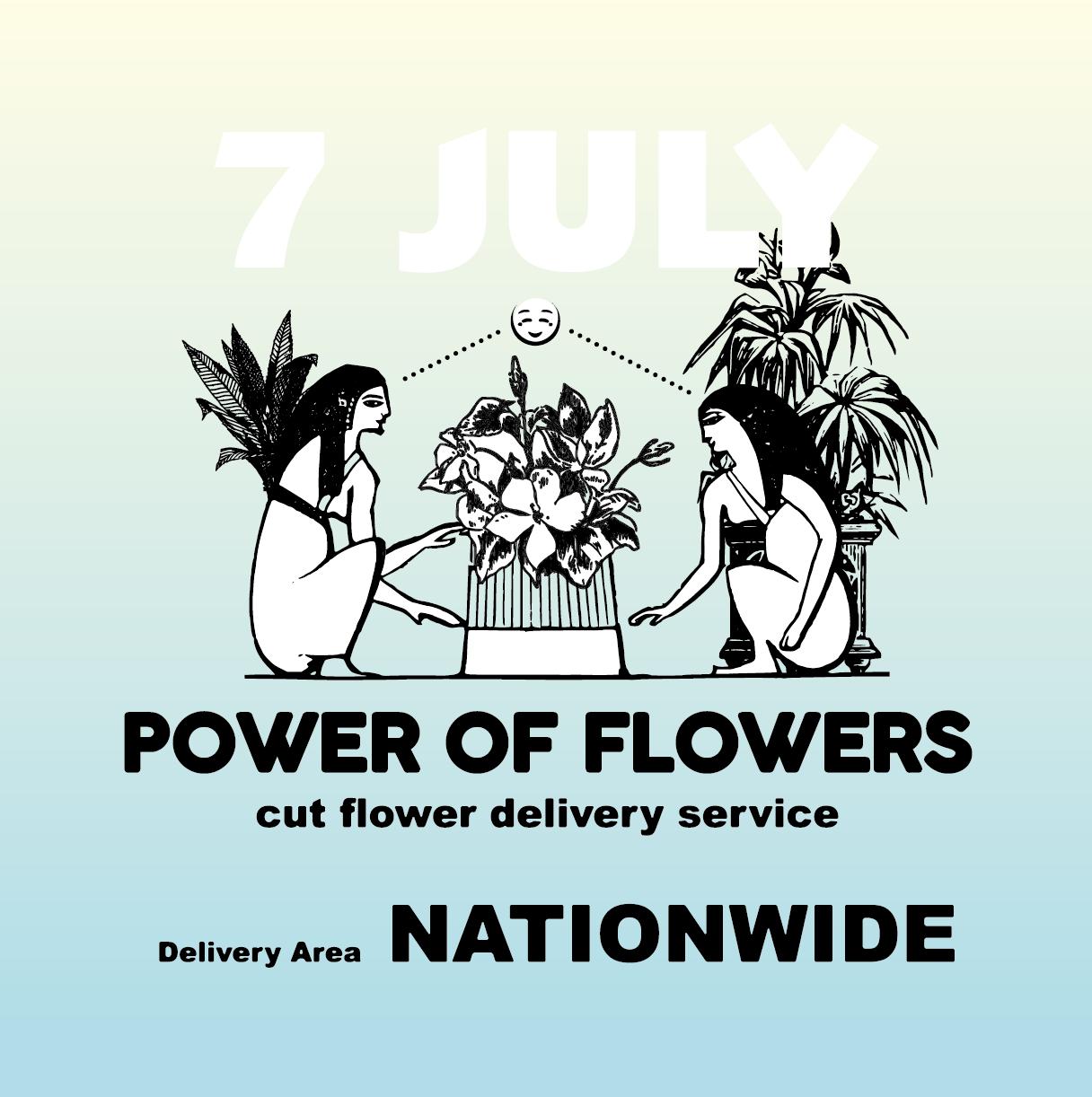 【全国発送便】<7月の切り花セット> POWER OF FLOWERS