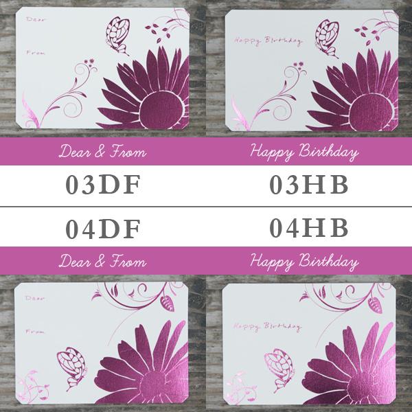 【緑×迷彩】カード付スタイリッシュ封筒 HOE01C