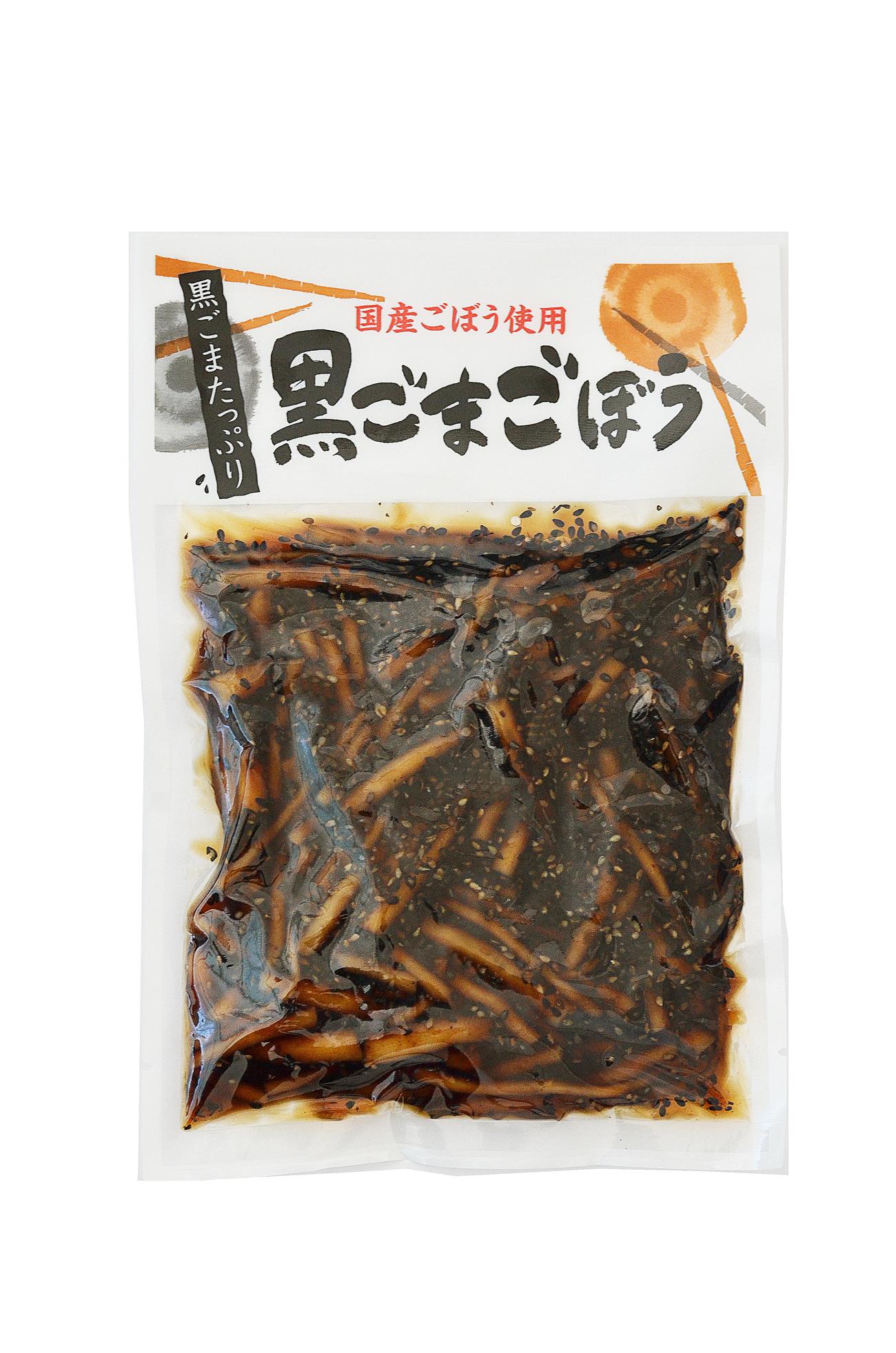 黒ゴマごぼう!黒ごまたっぷりのたまり醤油がごぼうの旨味を引き立てます!