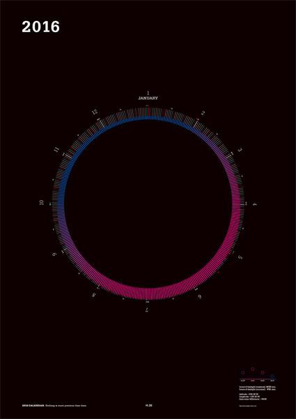 [B2] 2016 mi e ruサークルカレンダー/ブラック