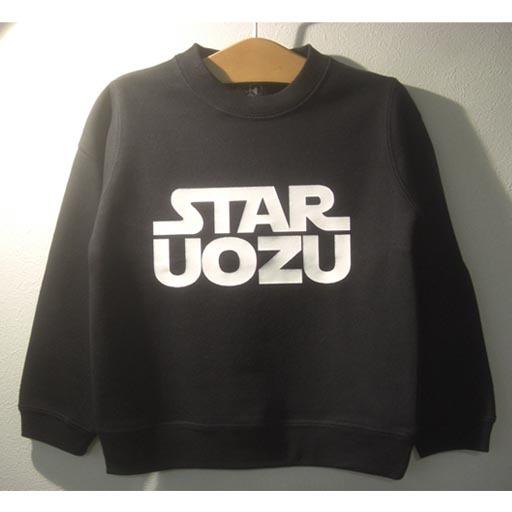 STAR UOZU キッズトレーナー ブラック×ホワイト
