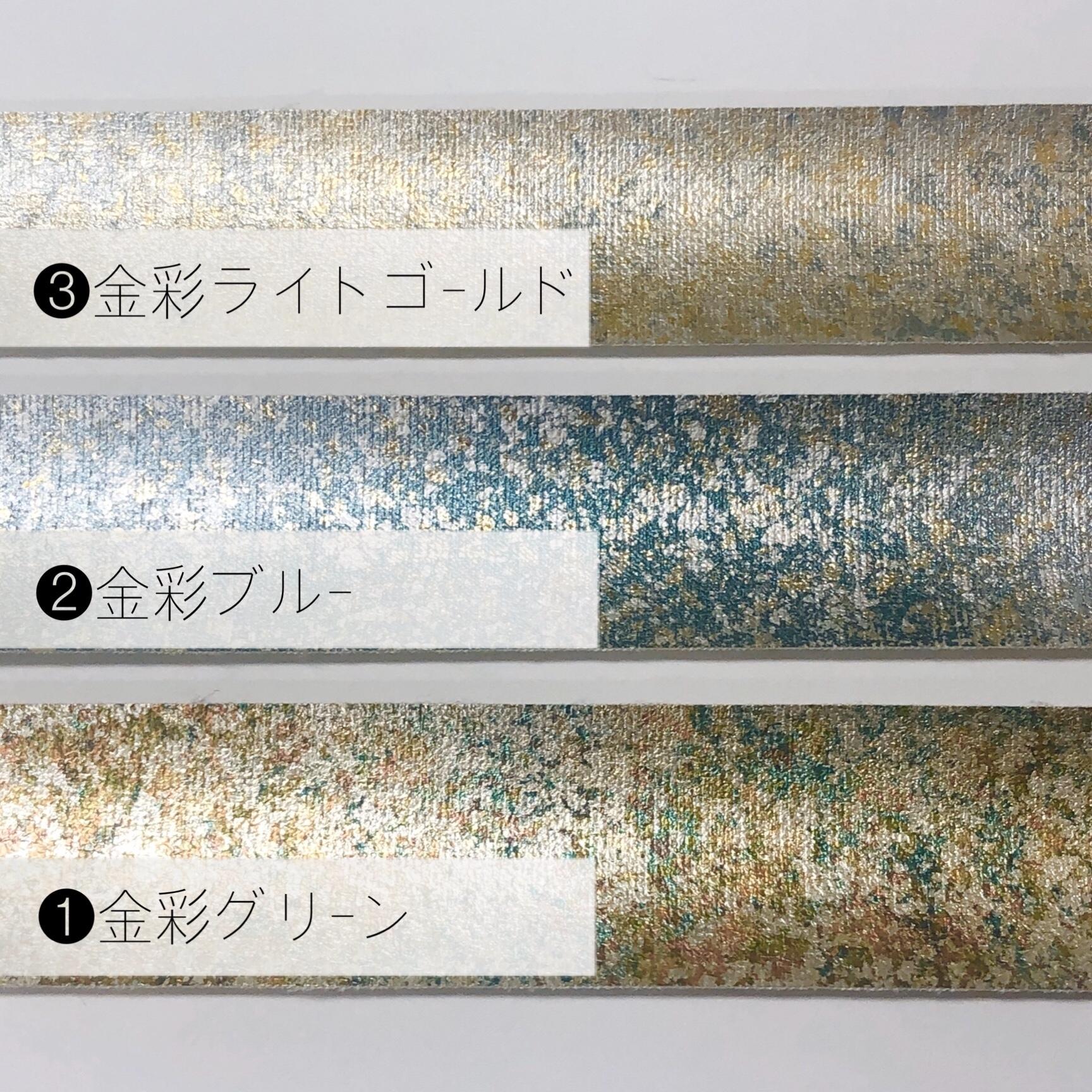 タイピン(4.5cm/金彩)