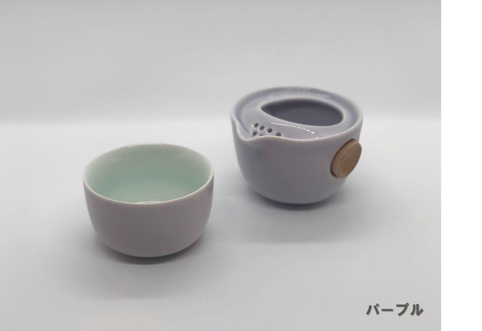 《お試し茶葉付》EILONG/茶器セット【各色】
