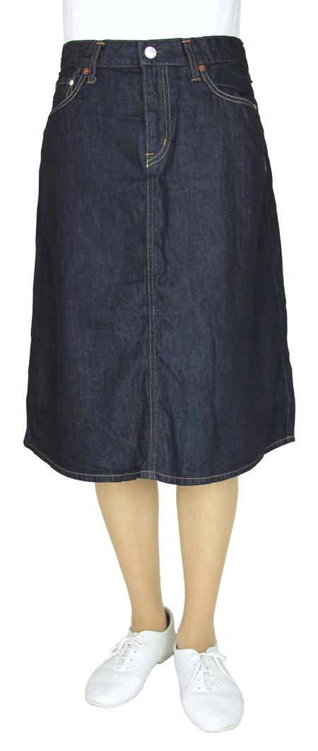 FS 2/3 A-line skirt - 画像1