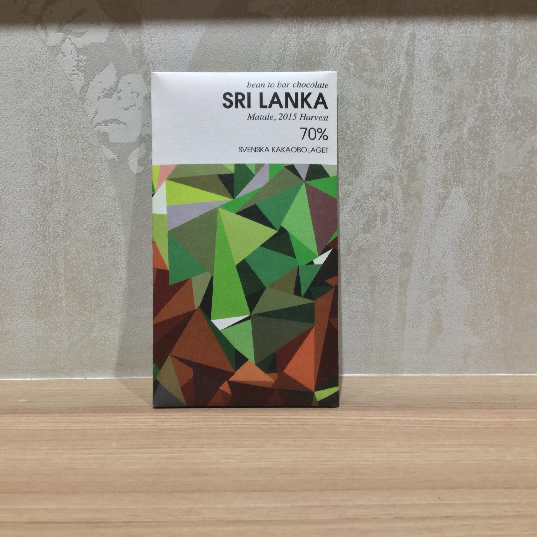 【SVENSKA kakaobolaget/スヴェンスカカカオボラゲ】70%スリランカ