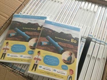 Bo Execise Method ®BO  DVD