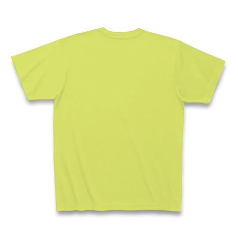 メンズTシャツ☆so what☆ライムグリーン×グリーン
