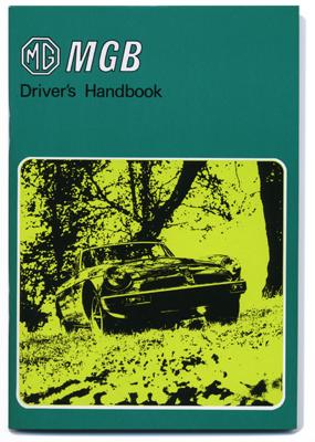 MGB ツアラー・ドライバーズ・ハンドブック・1979 ・(USA)